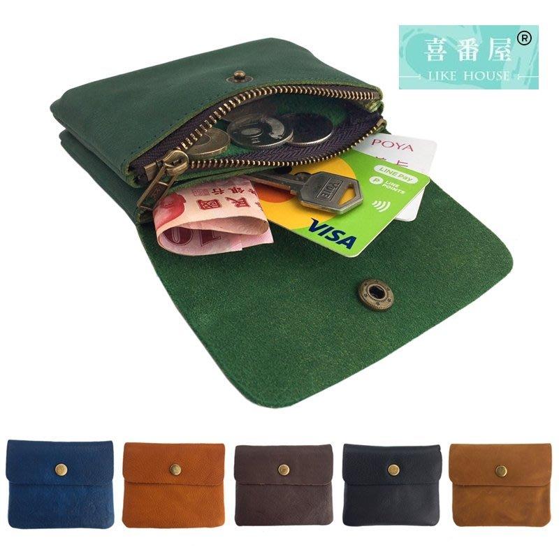 【喜番屋】日韓版真皮頭層牛皮復古男女通用拉鍊皮夾皮包零錢包男夾女夾卡片夾卡片包卡片套【LH333】
