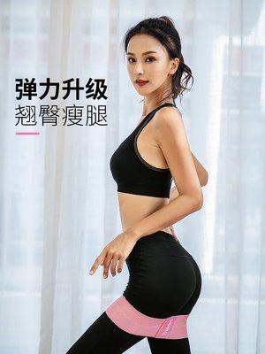 Trainbo彈力帶 健身女翹臀圈瑜伽阻力帶瘦腿深蹲提臀神器彈力訓練