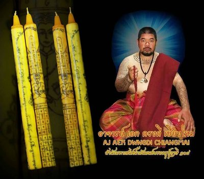 「還願佛牌」泰國 佛牌 真品 清邁 阿贊 AEK 空薩 超強 升運 蠟燭 可代點