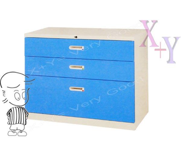 【X+Y時尚精品傢俱】藍色 74 二小一大抽屜式鋼製公文櫃.理想櫃適合學校. 公司.台南市家具