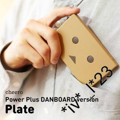 紙箱人 4200mAh Cheero Power Plus DANBOARD 外置充電器 1A 2.1A -玩Pokemon Go 必備