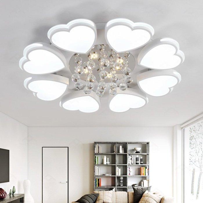 客廳燈簡約現代燈具婚房臥室燈飾心形水晶led吸頂燈【6-702源家精品】