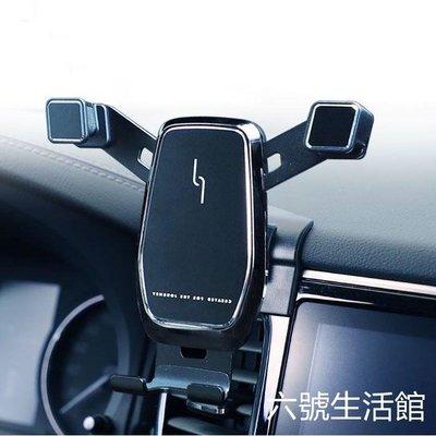 M 三菱Mitsubishi Outlander 16-20年 專用底座 重力式 手機支架 可橫豎屏 自動夾緊 手機架