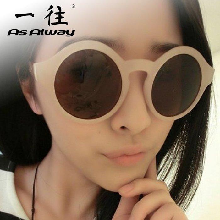 滿三件折80 滿千折百 免運 時尚透明果凍色圓框墨鏡 防紫外線圓形太陽鏡 潮男女太陽眼鏡