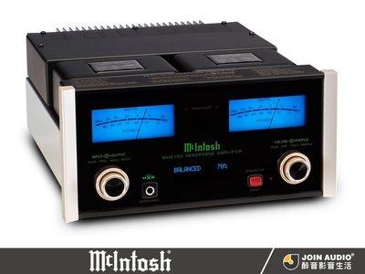 【醉音影音生活】美國 McIntosh MHA150 耳擴/綜合擴大機+DAC一體機.支援DSD/DXD.公司貨