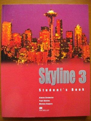 出清~Skyline3~student's book~