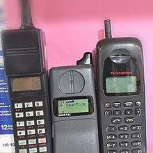 Motorola  中古摺龜手絕版機的鼻祖數碼通灰色版5200