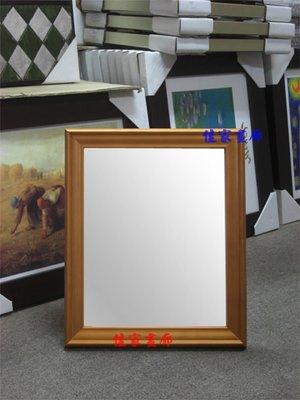 ◎『佳家畫廊』→原色簡約-柚色款【鏡面6*8吋/8*10/10*12】桌上型立鏡.掛鏡◎高雄訂製桌鏡