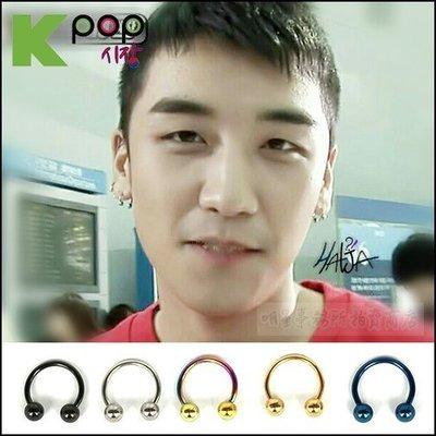 K-POP明星事務所。韓國웨이크업耳飾 正韓進口 BIGBANG 勝利 李勝賢 同款C形圓桿雙頭圓珠穿刺耳環 (單支價)