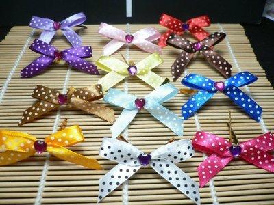 一組10個~禮物包裝~5.5cm蝴蝶結+心型彩鑽含金色魔帶~結婚禮小物二次進場聖誕節情人節送客禮贈品來店禮迎賓禮滿額禮