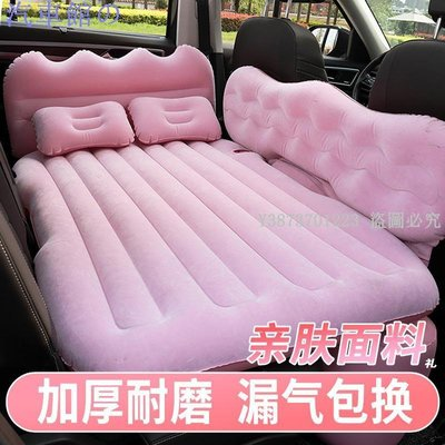 汽車館の福斯vw Bora langyi maiteng speedup Jetta Santana汽轎車后排專用充氣車載旅行床墊