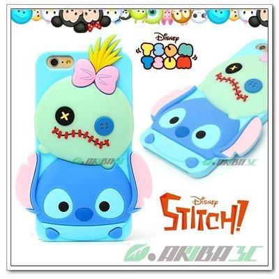 正品 iPhone 6 Plus 5.5吋 86hero 迪士尼 Tsum Tsum 史迪奇 矽膠軟式 保護套 手機套 嘉義市