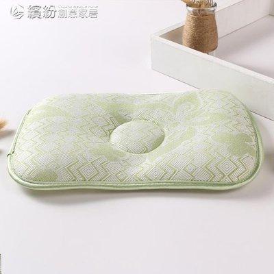 哆啦本鋪 嬰兒枕頭03歲決明子夏季涼爽透氣吸汗純棉寶寶夏天防偏頭定型枕 D655