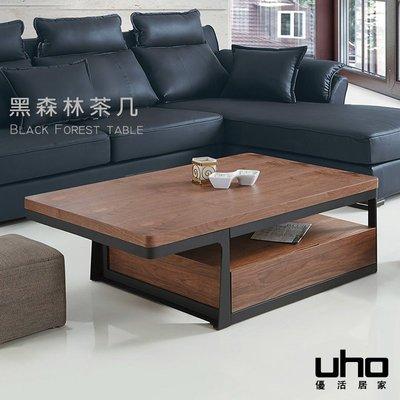 大茶几【UHO】黑森林茶几 免運費 HO18-282-1