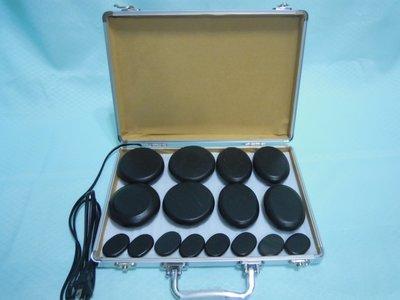 ♥價低質高♥ 16顆熱石專用加熱箱(31X22CM) 熱石自動加熱箱  SPA熱石 熱石 SAP 按摩 舒壓 熱灸 滑石