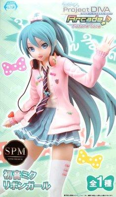 日本正版 景品 SEGA 初音未來 MIKU 緞帶女孩 SPM 模型 公仔 日本代購
