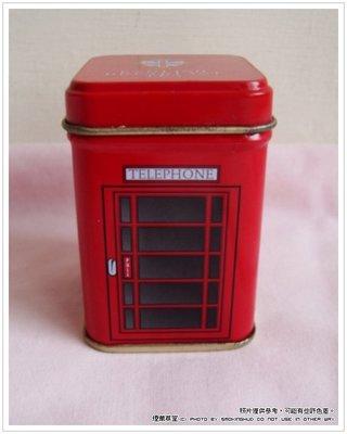 《煙薰草堂》 TELEPHONE 英式茶 鐵盒 空盒 ~ 正方型 二手