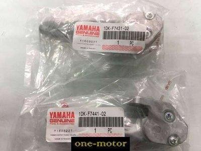 新北市泰山區《one-motor》 山葉 原廠 新勁戰 四代 4代 SMAX 1DK 飛旋踏板 飛炫踏板