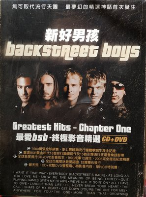 台壓初回已絕版 Backstreet Boys 新好男孩 / Greatest Hits-Chapter One
