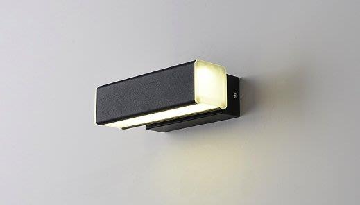免運 裝潢專用 類北歐Crank 長形旋轉壁燈 壁燈 長20cm寬11cm高11cm/底座 長15cm寬8cm高5cm