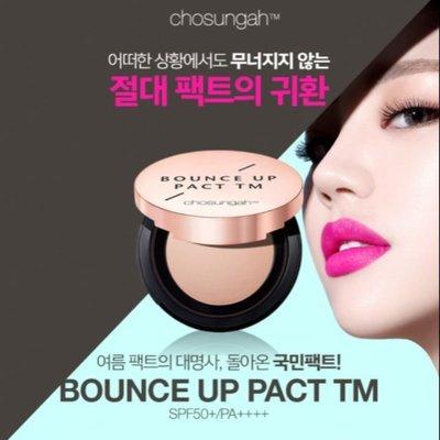 【艾利洋行】(Chosungah22)Bounce.Up Pact TM 氣墊粉凝霜