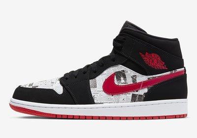 """沃皮斯§Air Jordan 1 Mid """"Newspaper"""" 黑紅 報紙 852542-061"""