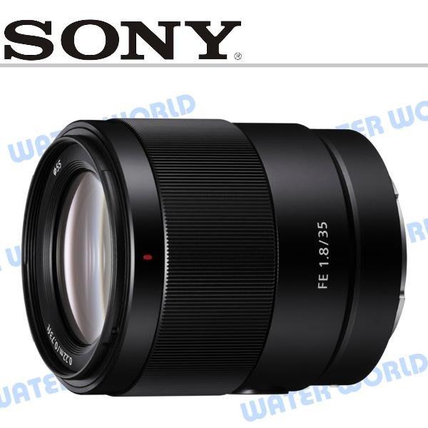 【中壢NOVA-水世界】Sony FE 35mm F1.8 大光圈定焦鏡頭 SEL35F18F 全片幅相機用 公司貨