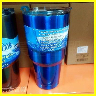 900ml 彩色冰霸杯 藍/黑/粉/紅/紫 304不鏽鋼 雙壁真空絕緣 保冷24小時 防溢蓋 無冒汗 冰壩杯 不銹鋼