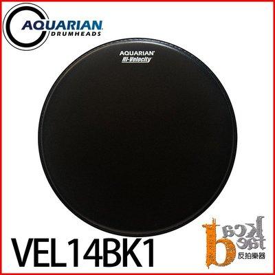 """[反拍樂器]AQUARIAN Hi-Velocity Black VEL14BK 14"""" 鼓皮 免運費 黑面"""