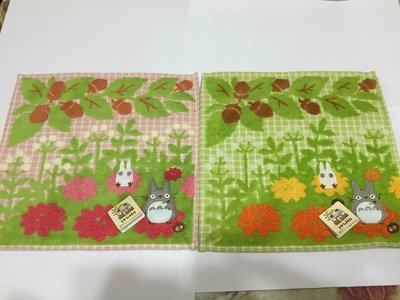 日本 TOTORO 龍貓黃草 粉紅草小方巾