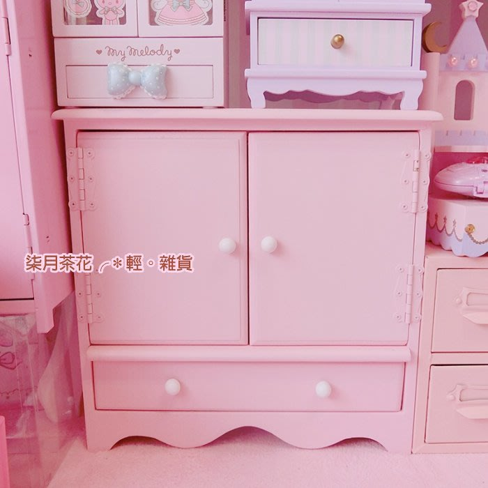 柒月茶花╭*輕。雜貨。青蕾 公主家居 日式昭和復古風 粉紅木製雙開單抽收納櫃
