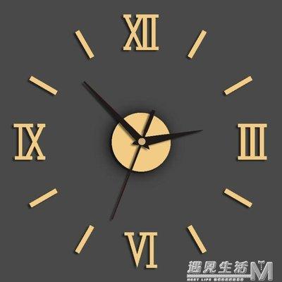 創意掛鐘羅馬數字鐘表藝術掛表石英鐘時尚客廳超靜音黏貼牆鐘時鐘    全館免運
