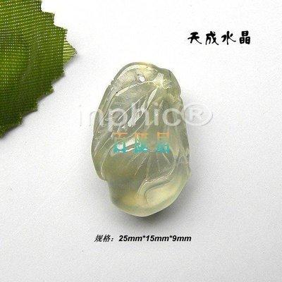 [天然精品葡萄石(如意壽桃)雕件吊墜 NO.24風水224