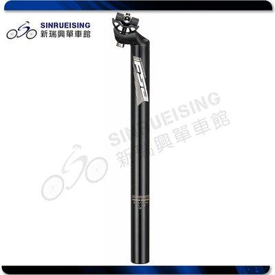 【阿伯的店】FSA Gossamer SB20 SP-SL-282 鋁合金座管 自行車#SY3667