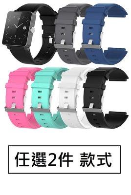 【現貨】ANCASE 2件組合 Sony SmartWatch2 SW2 手錶矽膠軟膠錶帶