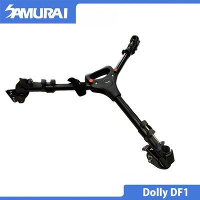 【EC數位】SAMURAI 新武士 Dolly DF1 腳架滑輪組 壓扣式腳鎖設計 腳架專用滑輪 攝影