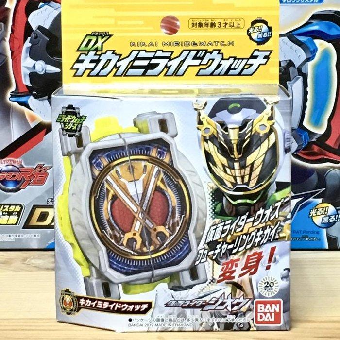 假面騎士 DX キカイ 手錶 (BANDAI)