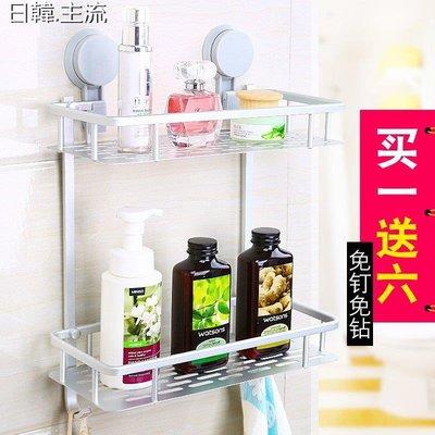 收納 浴室收納易時代衛生間置物架壁掛免打孔浴室吸壁式洗手間廁所吸盤收納架子