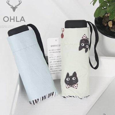 韓國迷你輕便攜帶鋼琴貓咪印花抗UV抗紫外線遮陽雨傘三折傘褶傘雨具