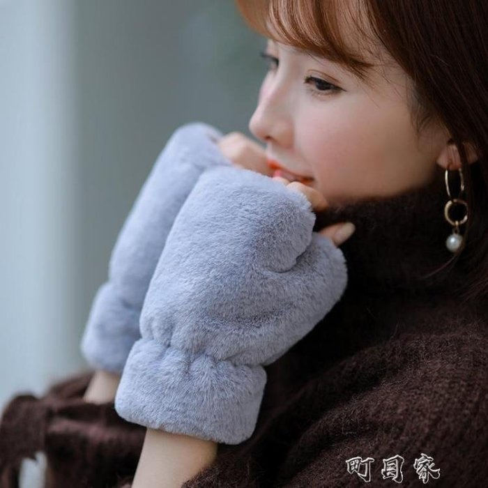 手套女可愛學生加絨加厚毛絨保暖半指露指半截防寒時尚天