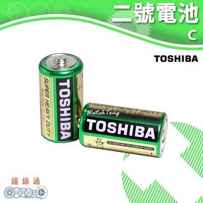 【鐘錶通】TOSHIBA 東芝-2號電池 (2入) / 碳鋅電池 / 乾電池 / 環保電池