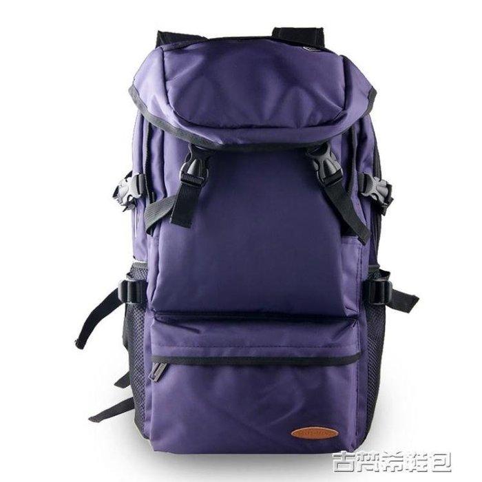 後背包女旅行背包男登山包大容量行李包戶外旅游輕便電腦包書包潮 igo