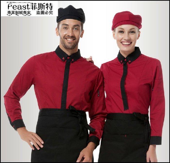 【時尚之都】新款 長袖工作服 飯店服裝制服 西餐廳服務員工作服 男女款 2色
