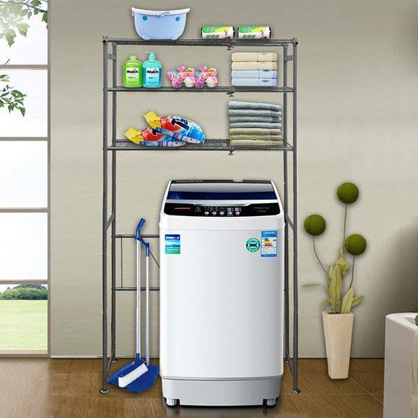 【中華批發網DIY家具】三層層板伸縮洗衣機馬桶置物架V型設計強化結構