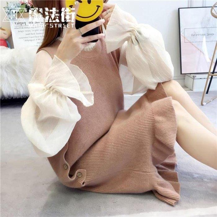 學生毛衣背帶裙秋裝女2018新款冬季過膝魚尾針織連衣裙