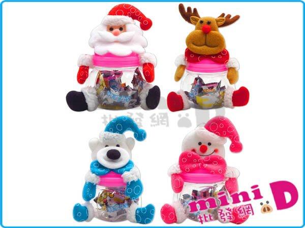 聖誕布偶糖果罐 聖誕節 禮物罐 老公公 雪人 麋鹿 置物罐 收納 禮物 文具批發【miniD】 [714390005]