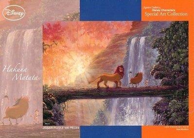 日本正版拼圖.迪士尼 獅子王 - 哈庫那瑪塔塔 500片絕版拼圖,500-456