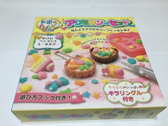 兒童5色米黏土 甜點造型組