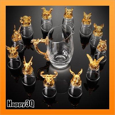 12生肖十二生肖酒杯酒壺送禮套杯水晶玻...