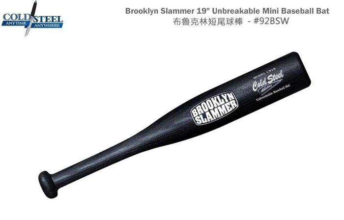 【angel 精品館 】Cold Steel Brooklyn Slammer Baseball短尾塑鋼球棒92BSW